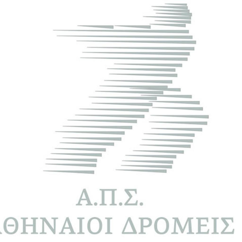 Αθηναίοι Δρομείς