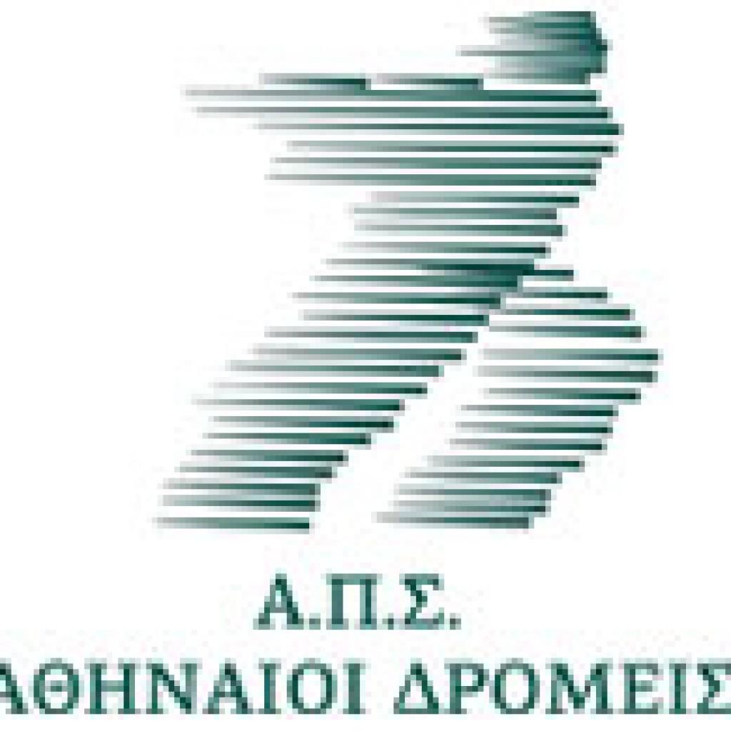 Αθλητικός Πολιτιστικός Σύλλογος Αθηναίοι Δρομείς