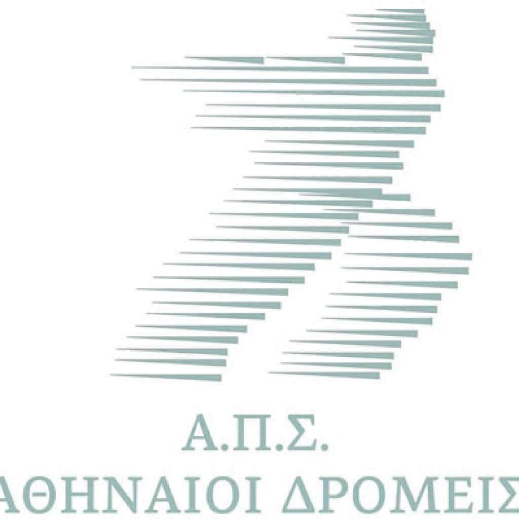 Α.Π.Σ. Αθηναίοι Δρομείς
